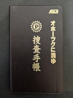 Ohotukunikiyu1